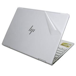 【Ezstick】HP Spectre X360 Conve 13-w010TU 二代透氣機身保護貼(含上蓋貼、鍵盤週圍貼、底部貼)