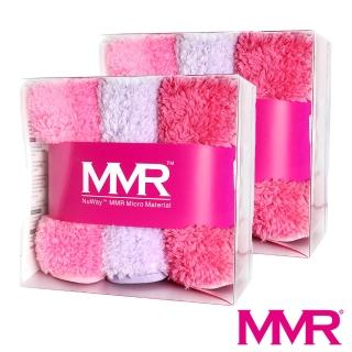 【MMR】美國科技深層吸附-神奇卸妝魔巾(三入組X2-顏色隨機出貨)