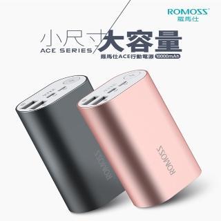 ROMOSS 10000mAh雙USB 行動電源-A10(特有Lightning + Micro USB 雙輸入)