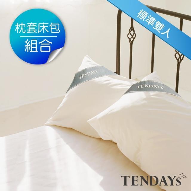 【TENDAYS】健康防蹣床包套枕套床包組合(雙人三件組-5尺+枕套X2)/