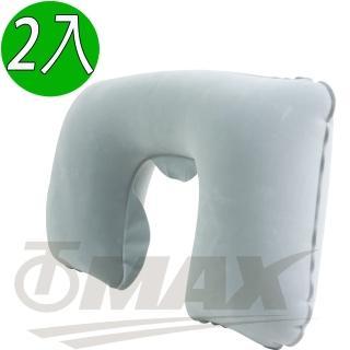 【OMAX】舒適植絨頸枕-2入(12H)
