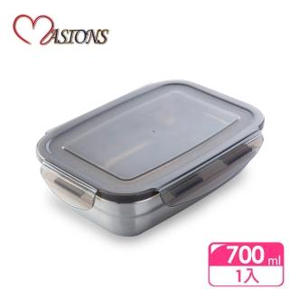 【MASIONS 美心】維多利亞 Victoria 頂級304不鏽鋼多功能密扣保鮮盒(長方形 700ML)