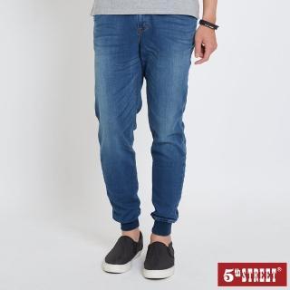 【5th STREET】男JOGGER縮口褲-石洗綠