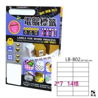 【鶴屋】LB-B02 鐳射/噴墨/影印三用電腦標籤(105張/盒)