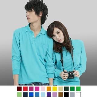 【男人幫】大尺碼純棉高磅數素色口袋POLO衫(P5024)