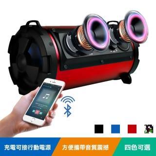 【Gmate】可攜帶式喇叭重低音藍牙音箱/音砲(雙認證藍牙版)