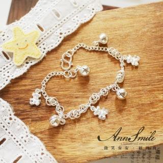 【微笑安安】小熊鈴鐺垂墜925純銀兒童手鍊(彌月銀飾)