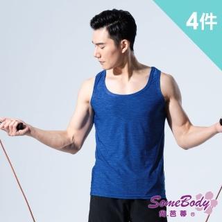 【尚芭蒂】運動新主張涼感柔軟透氣抗UV陽離子機能背心(4件組)