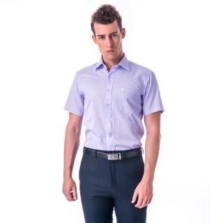 【金安德森】紫色變化領窄版短袖襯衫-fast