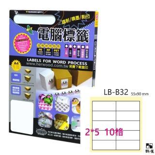 【鶴屋】LB-B32 鐳射/噴墨/影印三用電腦標籤(105張/盒)