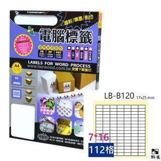 ~鶴屋~LB~B120 鐳射 噴墨 影印三用電腦標籤 105張 盒