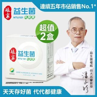 【娘家益生菌】娘家益生菌60包x2盒(買就送益生菌6包x2盒)