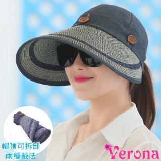 【Verona】韓版防紫外線兩用拉菲草可折便攜防曬帽(多種顏色)
