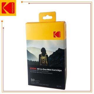 【Kodak 柯達】MC-50相片紙50張(MINI PM-220印相機 專用)