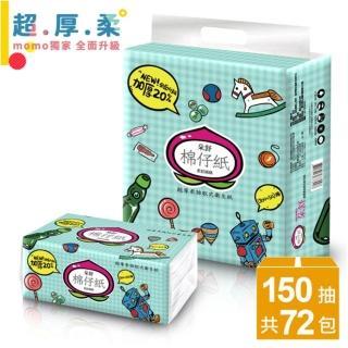 【朵舒棉仔紙】超厚柔抽取式花紋衛生紙(150抽X72包/箱-EC)/