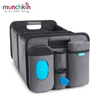 【munchkin】旅行收納箱(附尿布墊)
