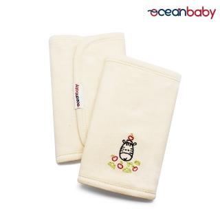【Ocean Baby】有機埃及棉口水巾-小斑馬(有機棉)