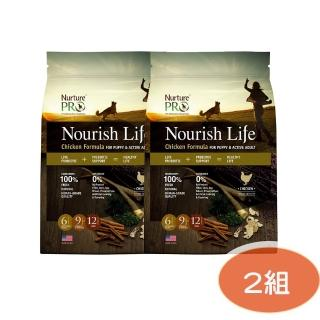 【NurturePRO 天然密碼】幼犬&活動成犬低敏雞肉1.8kg(兩包組)