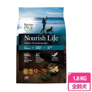【NurturePRO 天然密碼】成犬低敏鮭魚1.8kg(再贈454g)