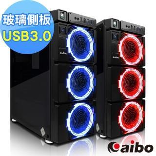 【aibo】合金彈頭 USB3.0 3發光風扇遊戲機殼(玻璃側板)