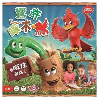 【P&P Game】驚奇啄木鳥