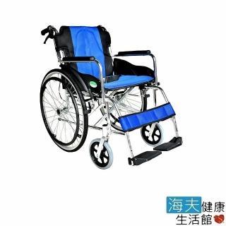 【海夫健康生活館】頤辰 鋁合金 可折背 收納式 攜帶型 B款 24吋 輪椅(YC-868LAJ)