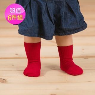 【PEILOU 貝柔】萊卡柔棉止滑彩虹短襪(6入組)