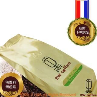【黑開水】安提瓜咖啡豆1磅(450克)