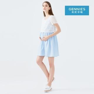 【Gennies 奇妮】小清新哺乳洋裝(水藍T1D15)