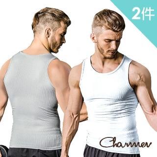 【Charmen】彈力羅紋緊身背心 男性塑身衣(超值2件組)