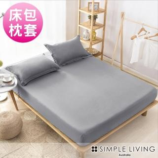 【澳洲Simple Living】雙人600織台灣製天絲床包枕套組(爵士灰)