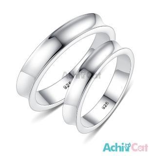【AchiCat】925純銀戒指 情侶對戒 愛的進行式 AS8008