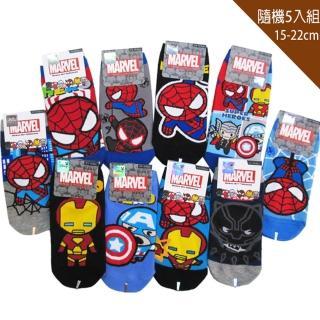 【TDL】兒童襪子漫威英雄蜘蛛人鋼鐵人美國隊長超人閃電麥坤短襪直版襪15~22cm隨機出貨5入 02106706