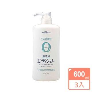 【KUM 熊野】日本zero無添加潤髮乳600ML(3入)