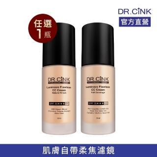 【DR.CINK 達特聖克】高解析絲絨柔焦CC霜SPF35 30ml(CC霜 SPF)