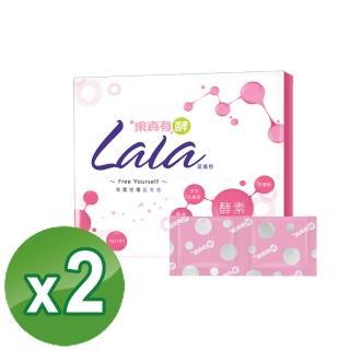 【大漢酵素】Lala蔬纖粉 2盒限定組(16入x2盒)
