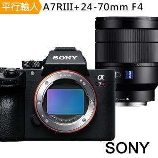 【SONY 索尼】A7RIII+24-70mm F4 單鏡組(中文平輸)