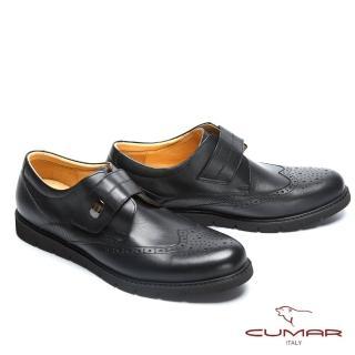 【CUMAR】英倫紳士 經典牛津舒適皮鞋(黑色)