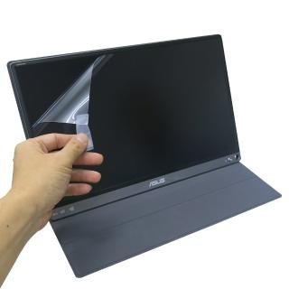 【Ezstick】ASUS MB16AC 15.6吋 可攜式顯示器 靜電式LCD液晶螢幕貼(可選鏡面或霧面)