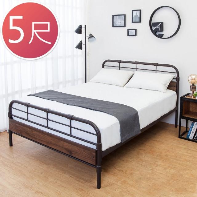 【BODEN】坦克工業風5尺雙人鐵床床架(不含床墊)/