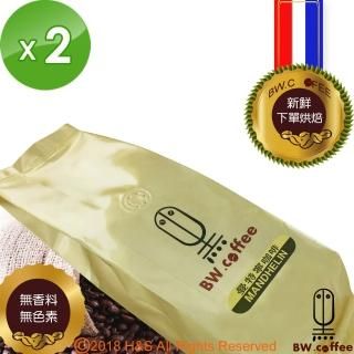 【黑開水】曼特寧咖啡豆1磅450克(2入組)