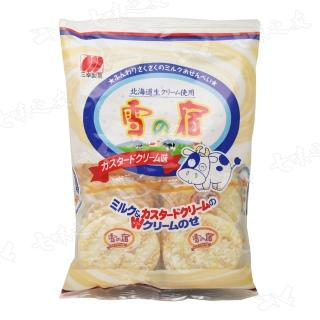 【三幸製果】北海道蛋黃雪宿米果112g