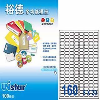 【Unistar 裕德】3合1電腦標籤 US0256(160格 100張/盒)
