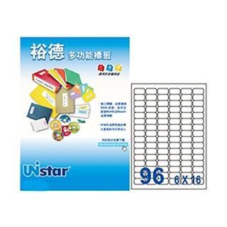 【Unistar 裕德】3合1電腦標籤 US4100(96格 100張/盒)