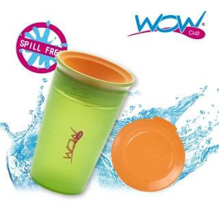 【Wow cup】美國WOW Cup Kids 360度透明喝水杯(綠色)