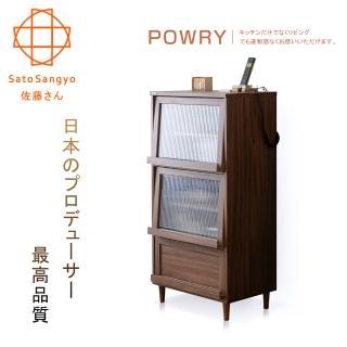 【Sato】POWRY晴波小宅一抽二掀門收納櫃(幅60cm)