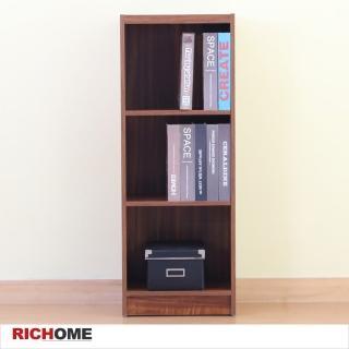 【RICHOME】貝莉3格書櫃/收納櫃/置物櫃/展示櫃/櫥櫃(多功能用途)