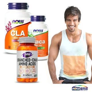 【NOW健而婷】變身型男-陽光不宅男(CLA紅花籽油+強效支鏈胺基酸BCAA+瑪卡MACA)