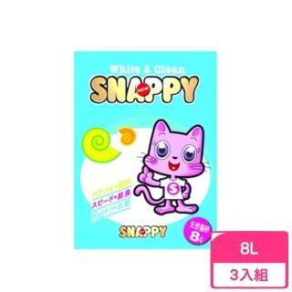 【SNAPPY】複合粗砂 8L(3包組)
