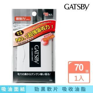 【GATSBY】超強力吸油面紙70張入
